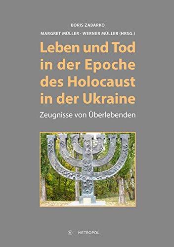 Жизнь и смерть в эпоху Холокоста. Свидетельства и документы