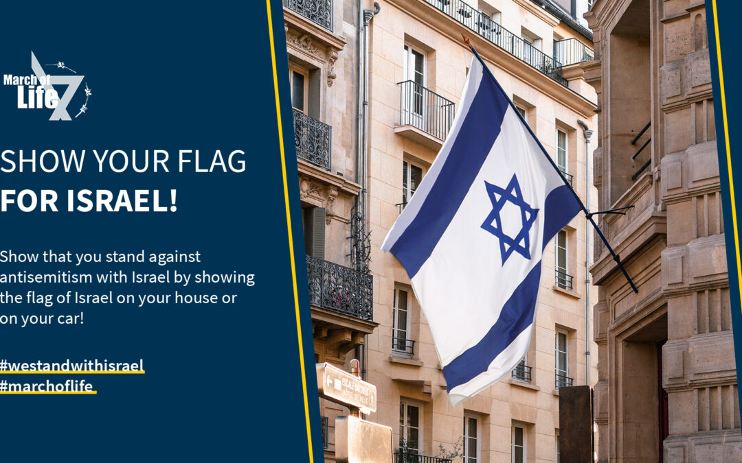 Show your flag for Israel!